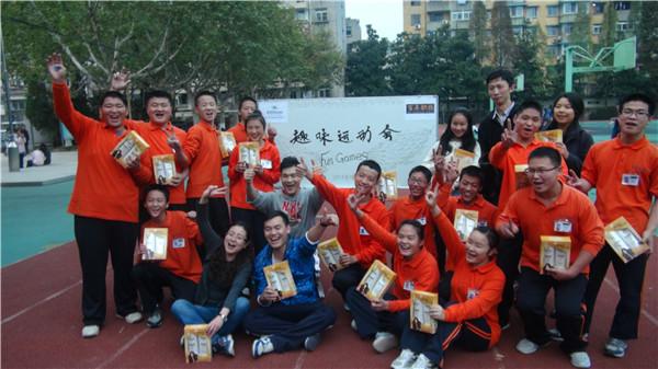 南京学校2013学趣味运动